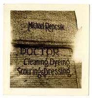 Signage for Michael Repcsik